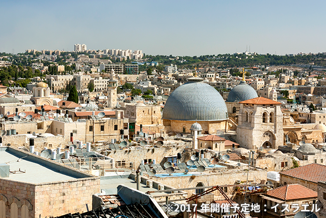 写真:※2017年開催地:イスラエル
