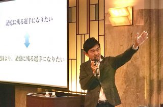 Club100 第112回定例会開催 (ゲスト:コピーライター 佐々木 圭一氏)