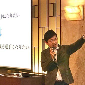 Club100 第112回定例会開催 (ゲスト:佐々木 圭一氏)