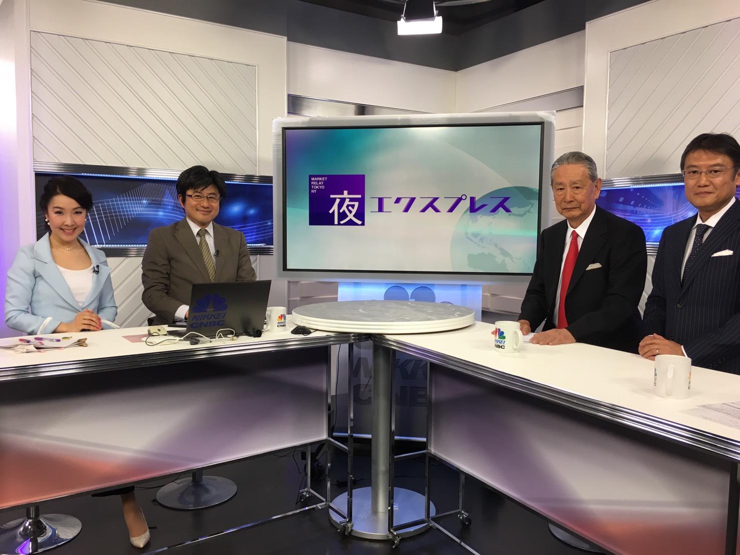 日経CNBC「夜エクスプレス」に生出演 (5月8日)