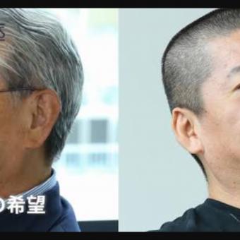 堀江貴文氏との対談シリーズ 『1995年の衝撃』~『2025年の希望』 Newspicksにて掲載